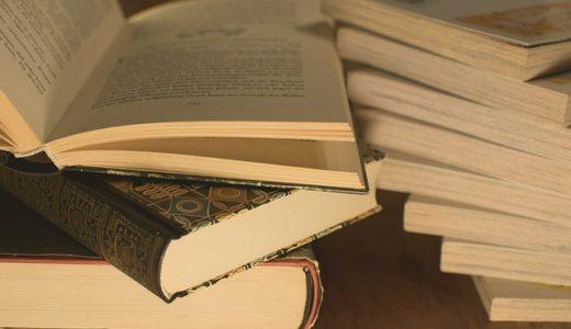 TOEIC400から700までの対策・勉強方法をTOEIC925の筆者が紹介します