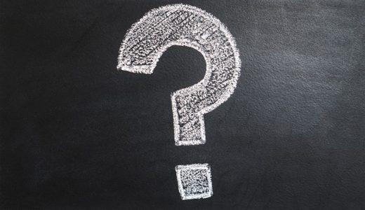【2018-2019年最新】 TOEIC結果発表の日程はいつ? オンラインでスコアを確認する方法