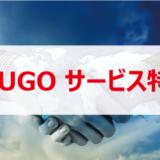 ALUGO(アルーゴ)のサービス特徴、料金まとめ【オンライン完結、通学不要】