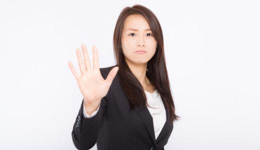 スパルタ英会話で効果が出ない人の特徴【契約前に要チェック】