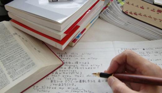 【TOEIC体験記】初受験で600点を取れたのは中学・高校の受験英語のおかげ