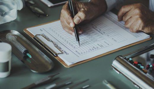 医師、医療関係者がALUGO(アルーゴ)の英会話レッスンを受講する理由