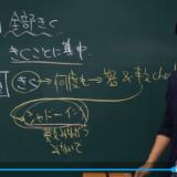 関正生さんの評判・口コミは?スタディサプリTOEIC対策コースの講義動画は受ける価値あり?