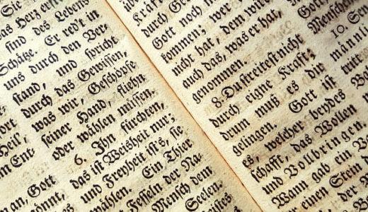 TOEIC Part5&6対策 英文法の勉強法とおすすめ教材10選【2019年版】
