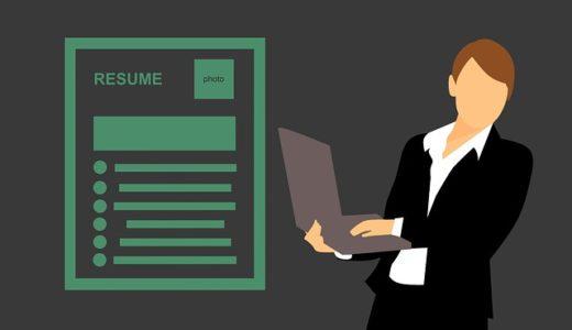 TOEICスコアを履歴書に書くときの記入方法  何点から就職・転職に有利?