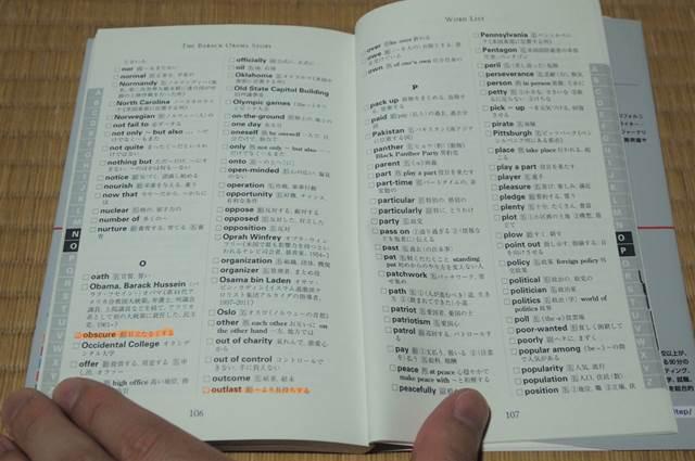 ラダーシリーズ単語リスト